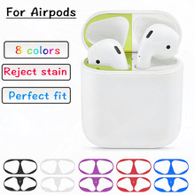 Dust Guard For Apple Airpods Case Protective Cover Earphone Accessories sticker For Airpods2 8 Color Cover Cute For TWS i12 i7s(China)