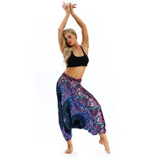 Hot Vrouwen Casual Zomer Losse Yoga Broek Baggy Boho Aladdin Jumpsuit Harembroek voor Hardlopen Jogging Tummy Controle(China)
