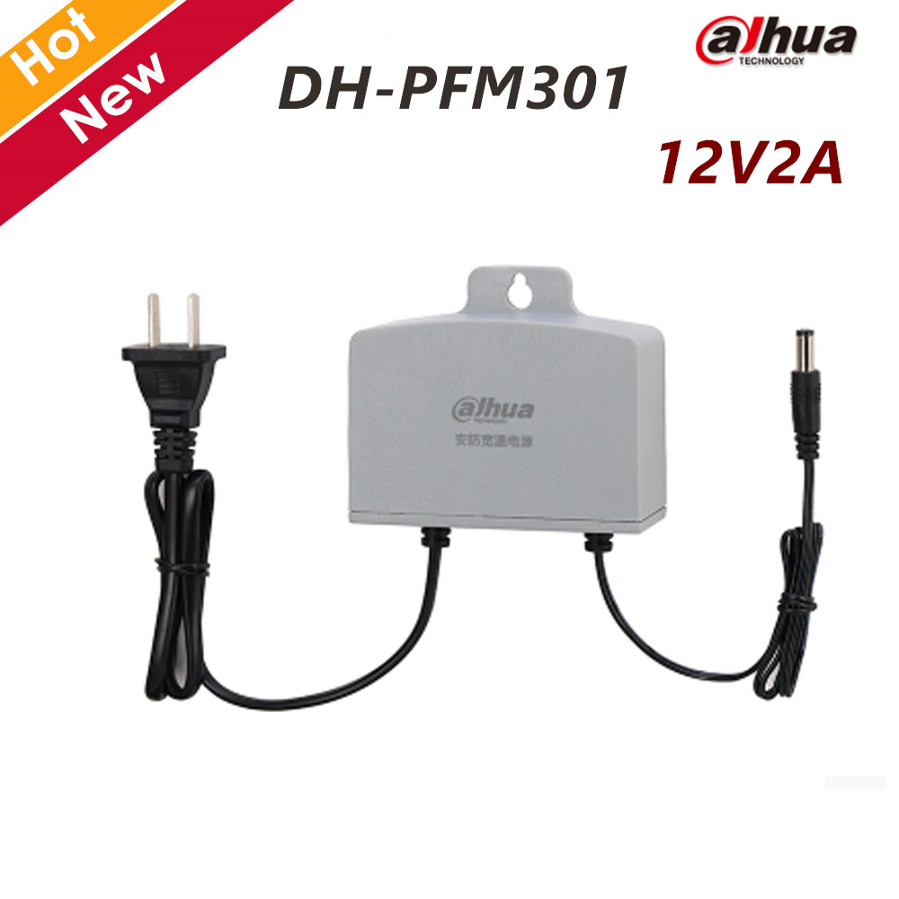 Dahua DC 12V 2A Adapter CCTV Power Supply Adapter Box For The CCTV Surveillance Camera System Ip system 4ch 12v 5a power cctv supply box for camera 4 port dc pigtail coat dc adapter