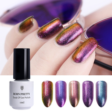 BORN PRETTY 5ml Chameleon Gel Nail Polish Shimmer Manicure Salon Soak Off UV & LED Nail Art Gel Varnish