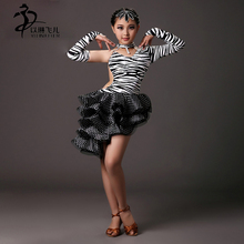 NEW Zebra Backless dress dance latin girl for competition performance salsa dance dresses tango dance skirt girls dancewear