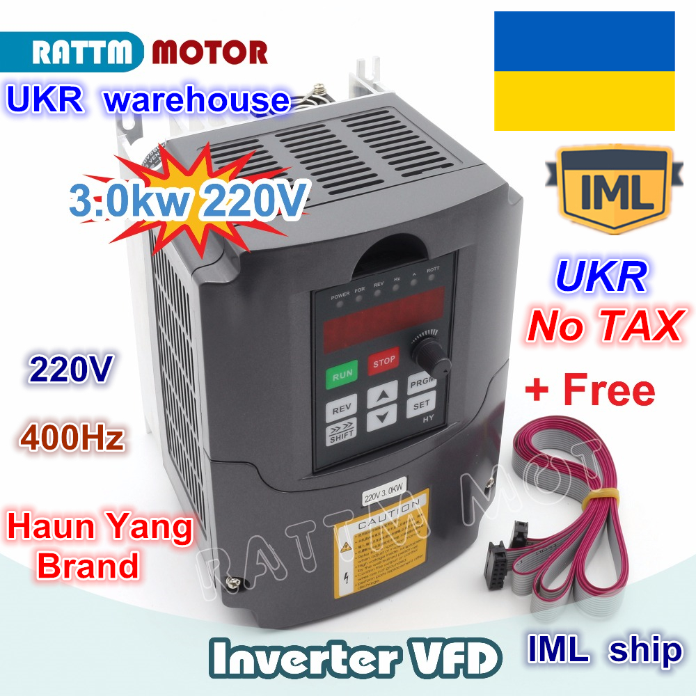 UKR ship 3KW VFD Inverters & Converters 3KW Variable Frequency Drive VFD Inverter 4HP 220V for CNC Spindle motor speed control cnc spindle motor speed control variable frequency drive 3kw 3ph 380v 4hp vfd inverter for wood working machine