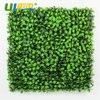 ULAND Artificial Boxwood Hedge Plastic Green Plants Leaves Panels Fence Mat Garden Wedding Decoration Yard UV