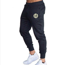 2019 men's trousers fitness pants fashion brand casual trousers quick-drying breathable running trousers free postage trousers galvanni trousers page 1