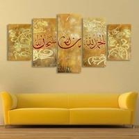 Drop Shipping of El Boyalı Sanat Duvar Sanatı Yağlıboya Sanat İslam Hat Arapça Ev decorationFramed 5 adet/takım