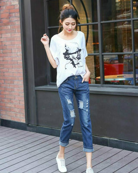 Casual Straight Jeans 1