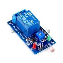 20PCS LSR Light Sensitive Sensor Relay Photosensitive Optical Relay Module 12V For Arduino DIY Free Shipping