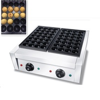 220V Octopus Ball Machine Commercial Electric Double Plate Fish Meat Ball Furnace Egg Waffle Baking Machine EU/AU/UK/US P
