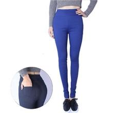 2017 Genuine NAVLED Z-031 Factory Outlet Tall Waist Pocket Big Yards Leggings Women Pants 4 Color 5 Size Spring Summer Leggings