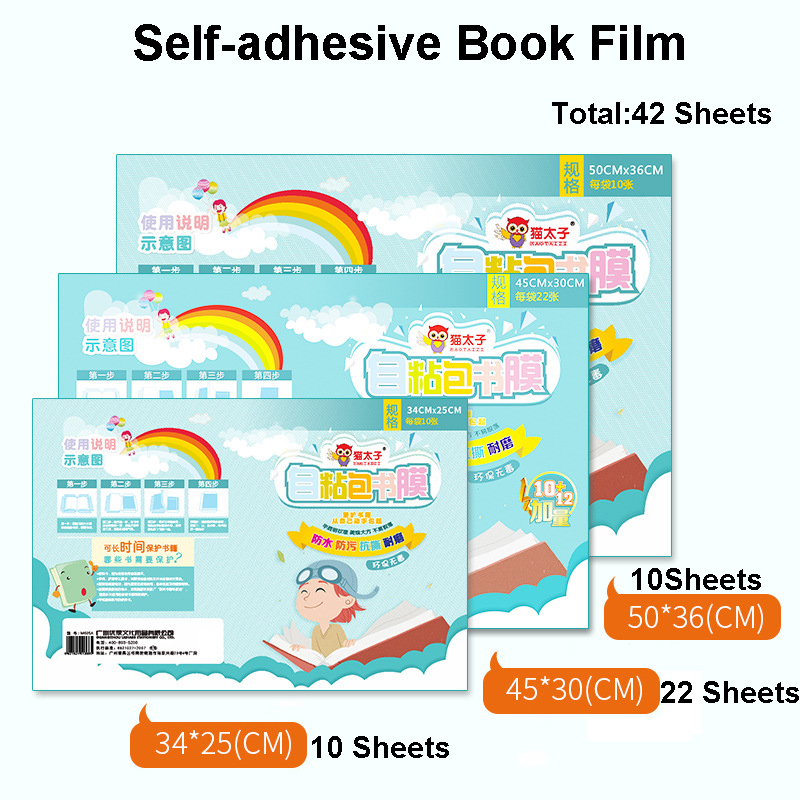 A4 Integrated Self-adhesive Cover PVC Protection Book Transparent Abrasive Cover For School Student Book Organizer Stationery