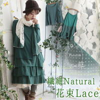 Japanese Mori Girl Sweet 3 Pieces Dress Women Harajuku Flower Embroidery Cotton Lace Ensemble Scarf Female Kawaii Dress A145