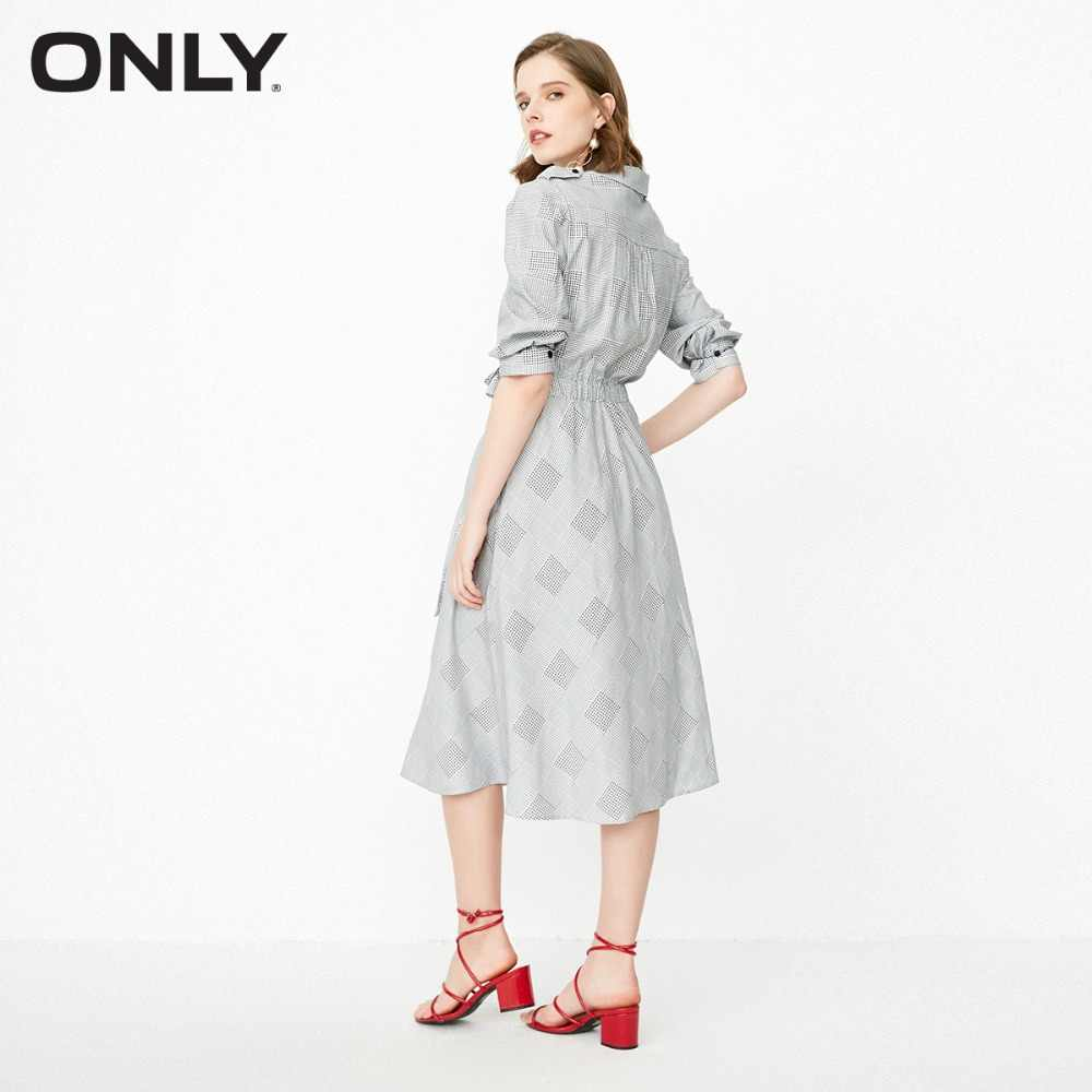 Только женское летнее Новое клетчатое платье из двух частей   118207558