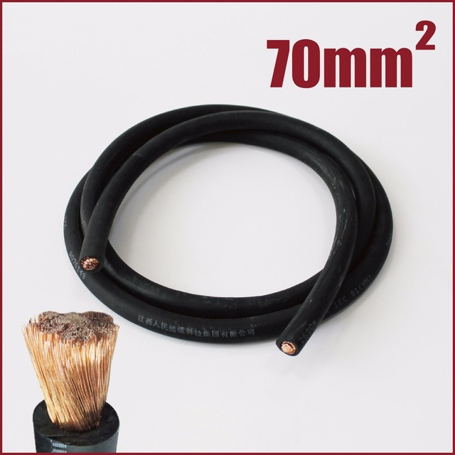 insulated earth cable copper flexible 70mm2 welding wire conductor ...