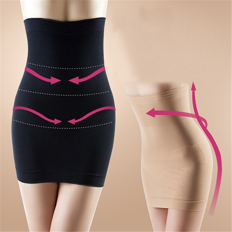 Sexy Women Body Shaper Firm Tummy  Seamless Corset High Waist Trainer Cincher Shapewear Apricot Black