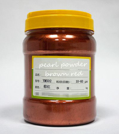 500 г бесплатно фиолетовый цвет натуральная минеральная пудра MICA порошок сделай сам для мыла краситель для мыла макияж тени для век порошок пигмент для окрашивания автомобиля - Цвет: brown red