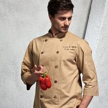 ФОТО 2017 spring food service long sleeve chef jacket comfortable restaurant chef uniform for women