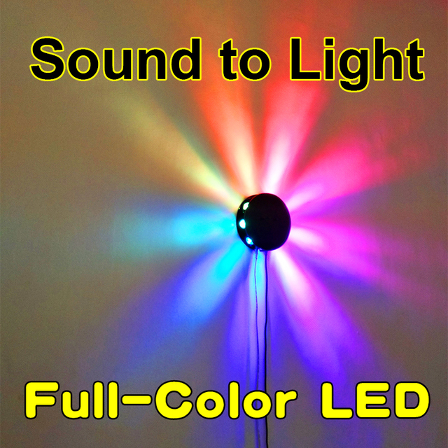 Sound to light full color rgb led wall lamp audio sound reactive sound to light full color rgb led wall lamp audio sound reactive led vu meter mozeypictures Gallery