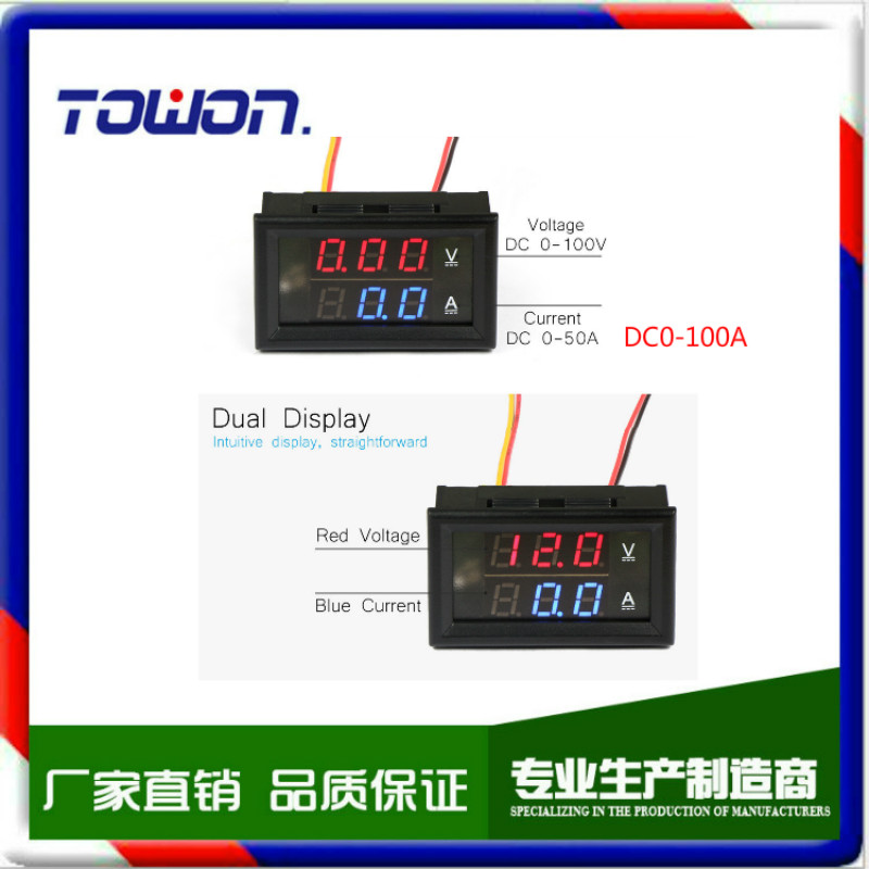 Aliexpress.com : Buy Car 100A Dual Volt/ Amp Meter Digital