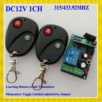 Door Access Control System 12V DC 1CH Wireless Remote Switch 315 433 92 Rf Remote Control