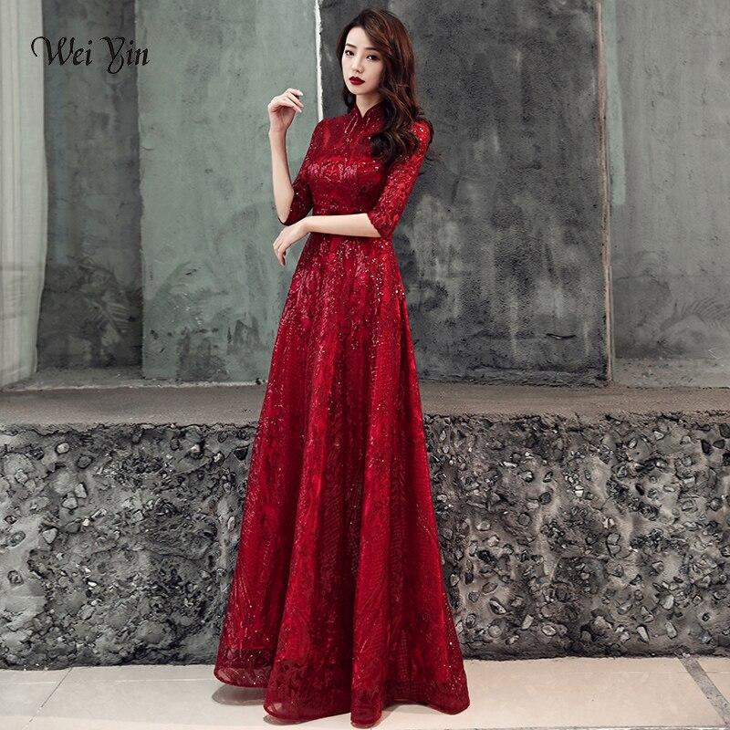 wei yin Wine Red Muslim Sequined Long   Evening     Dress   2019 A-line Half Sleeves Dubai Saudi Arabic Long Elegant   Evening   Gown WY1598