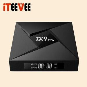Image 3 - 1PC TX9 PRO TV Box Android 7.1 OS RAM 2G 16G ROM Amlogic S912 octa core Blueth 4.1 TANIX