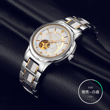 VINOCE new men Steel watch wrist original luxury top brand big automatic fashion sports Mechanical watches relogio masculino