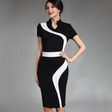 Contraste De Mode Facultatif Illusion D'affaires Vintage Bureau Dress Zipper Stand-up Col Élégant À Manches Courtes Slim Fit Dress B320(China (Mainland))