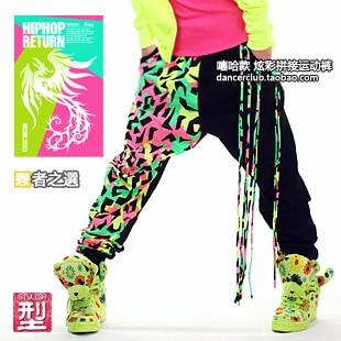 Marque de mode enfants pantalons de survêtement adultes gland Costumes néon couleur patchwork harem femme pantalon Harem Hip Hop danse pantalon