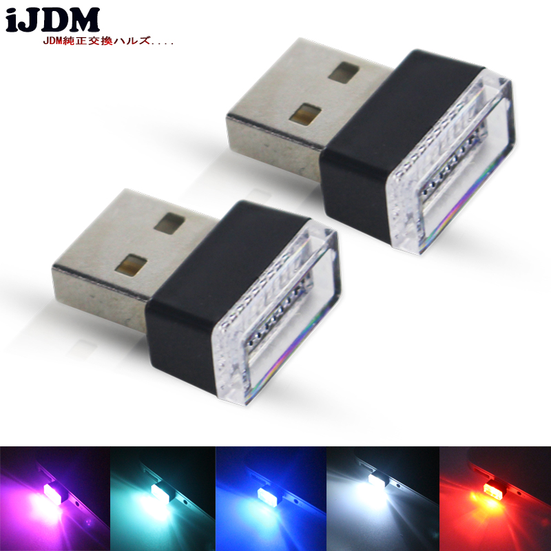 iJDM Car LED Atmosphere Lights w/ USB Sockets Interior Decorative Lamp Emergency Lighting Universal For PC USB Plug Play 12V
