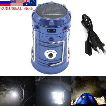 Portable Lanterns
