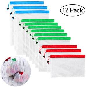 12 шт многоразовые сетчатые сумки моющиеся экологически чистые сумки для хранения продуктов, фруктов, овощей, игрушек, сумки