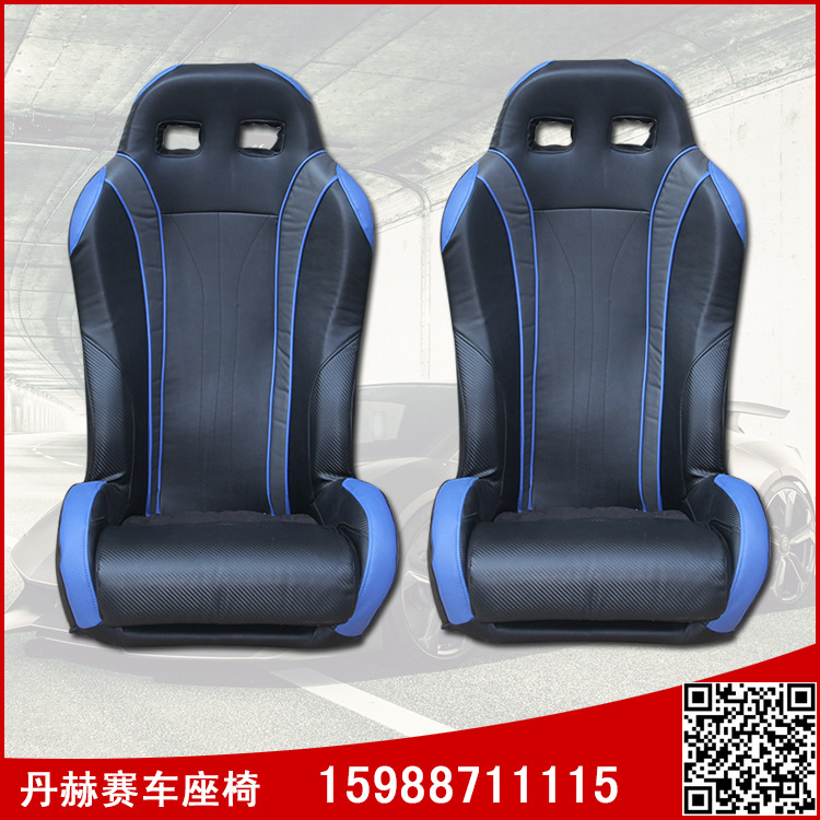 Danhe Auto Parts Supply Child Safety Seat Sports Car Modification Retrofit Seat Racing Seat