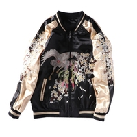 Phoenix Embroidery Bomber Jacket Women Harajuku Bf Style Contrast Color Basic Jacket Loose Oversize Stand Collar Outerwear Caots