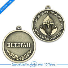 Russian medal cheap custom made antique bronze high quality metal 3D medals