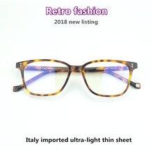 55297477a النظارات 2019 أحدث قائمة علامة العلامة التجارية وصفة طبية نظارات قصر النظر  الكمبيوتر النظارات البصرية إطار الرجعية الأزياء نظارا.