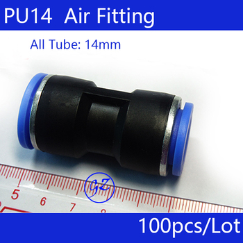 PU14 Free shipping 100Pcs 14mm Tube Straight Connector One Touch Pneumatic Push in Fitting