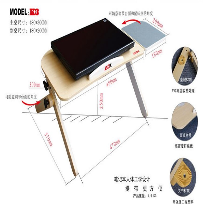 Wholesale Multi-functional Notebook desk Portable lazy household Laptop desk with USB fanWholesale Multi-functional Notebook desk Portable lazy household Laptop desk with USB fan