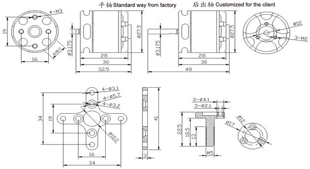 Sunnysky Electrical Wiring Diagram - WIRE Center •