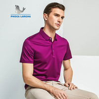 New Summer Men's POLO Shirt Solid Color High Quality Lce Silk Polo Shirts For Man Business Casual Brand Short Sleeve Polos Male