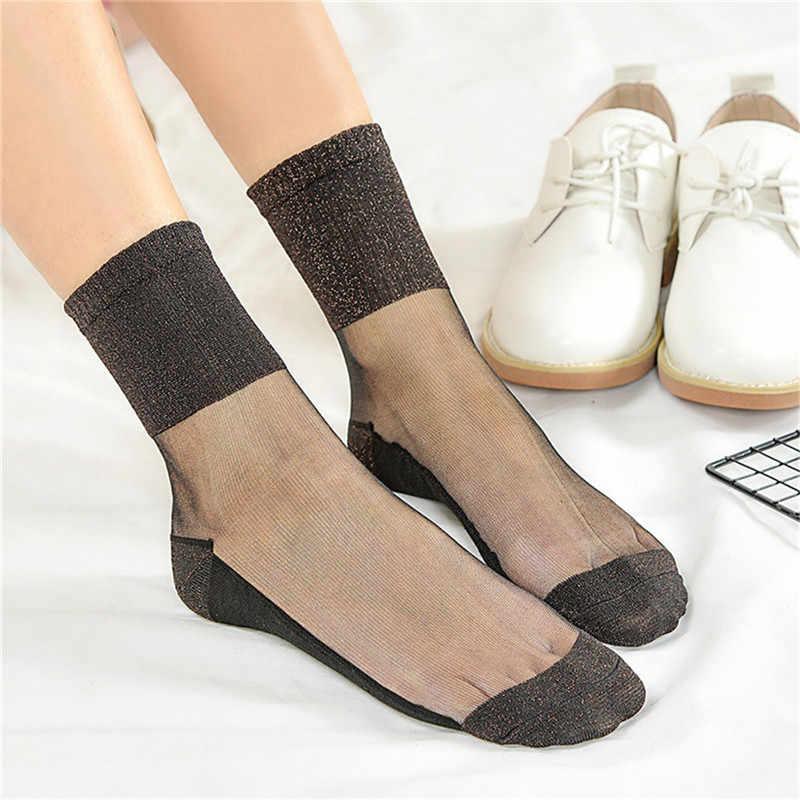 Сексуальные кружевные сетчатые ажурные носки прозрачные эластичные забавные носки до лодыжки из сетчатой пряжи тонкие женские классные блестящие шелковые носки