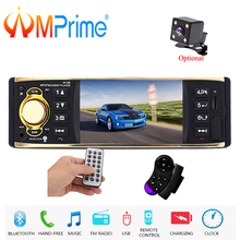 AMPrime Radio de coche 1 Din Autoradio 4,1 pulgadas de Audio de coche estéreo de Radio FM MP5 jugador soporte de cámara trasera de Control remoto 4019B