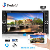 Podofo 7 Android 2 Din Car Radio DVD Stereo Audio GPS Navigation 2din Multimedia player For Toyota Corolla Automagnitol Player