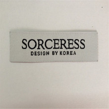 Factory Price High Density Woven Label