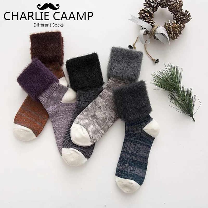 8bf52ce662230 Autumn Winter New Fashion Ladies Short Socks Retro Rabbit Sheep Wool Bulky  Keep Warm Imitation Stitching