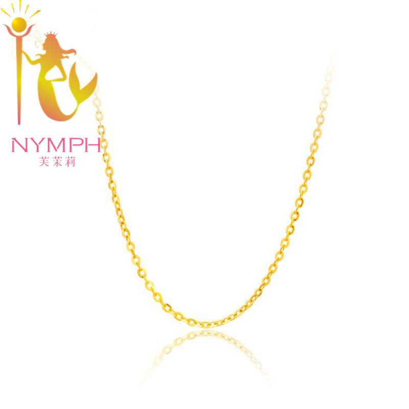 NYMPH Genuine 18K White/YEELOW/ROSE Gold Chain AU750 necklace Cost Price Sale Pure Gold Necklace Free Shipping bioaqua exfoliante para pies