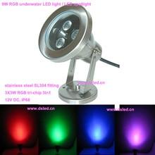IP68, высокая мощность 9 Вт RGB светодиодный светильник для бассейна, RGB подводный светодиодный свет, работающего на постоянном токе 12 В, DS-10-32-9W-RGB, 3X3 Вт RGB 3in1, хорошее качество, гарантия 2 года