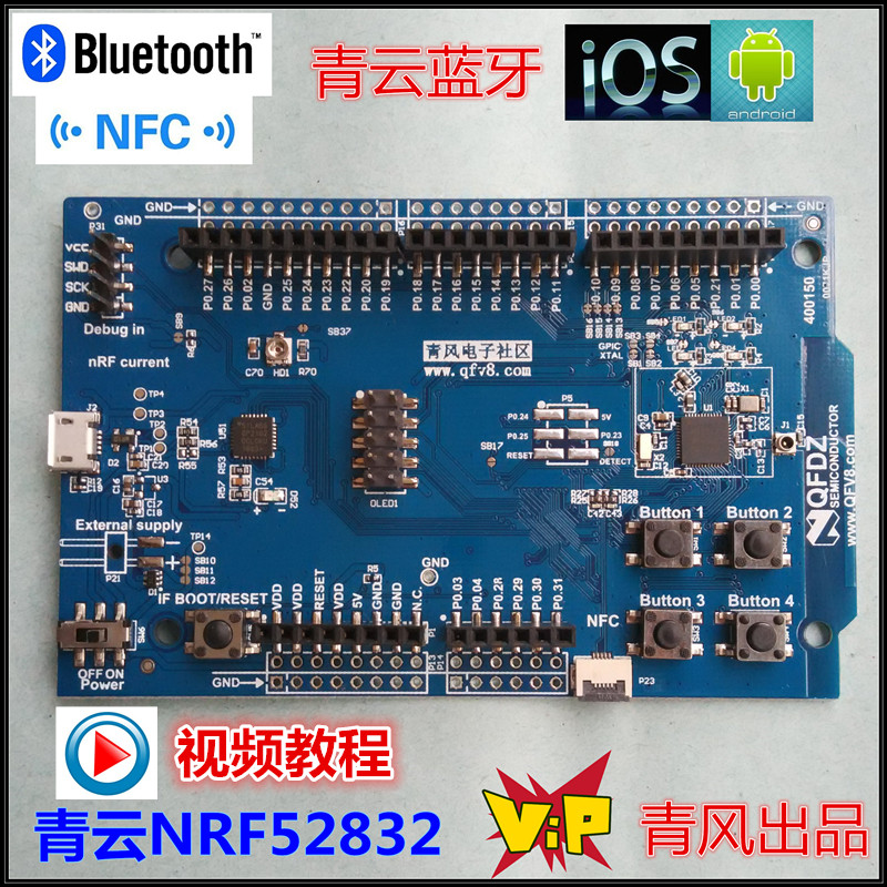 Nrf52832 Development Board Bluetooth 4.2 Development Board xilinx fpga development board xilinx spartan 3e xc3s250e evaluation board kit lcd1602 lcd12864 12 modules open3s250e package b