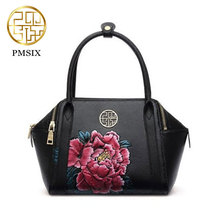 Pmsix real leather-based ladies purse 2017 autumn and winter new Chinese model magnificence embossed giant capability bag black P110067