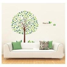 Дерево наклейка на стену украшение дома художественная Наклейка Декор дизайн Съемные Наклейки на стены «сделай сам» виниловые декоративные наклейки на стену s