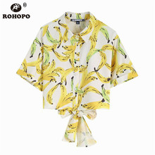 ROHOPO Long Sleeve Women Banana Printed Blouse Back Tie Chic Crop Single Buttos Top Shirt for Women #OYK9657 long sleeve self tie crop top